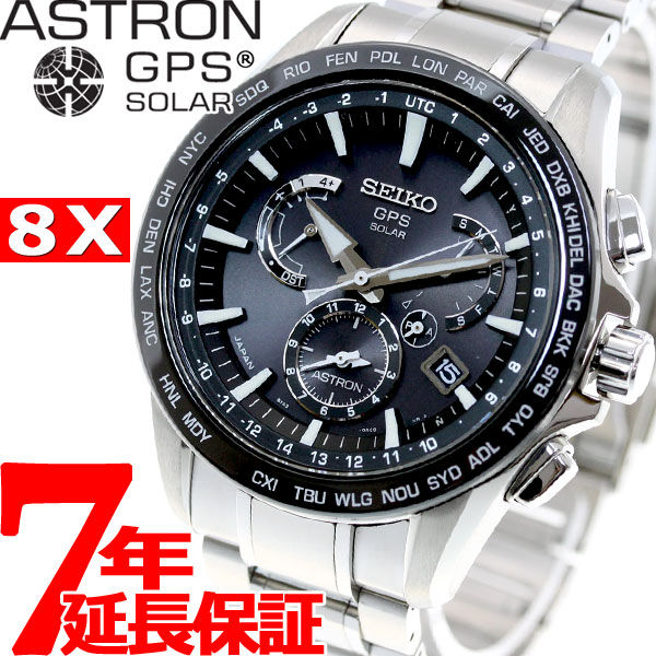 セイコー アストロン SEIKO ASTRON GPSソーラーウォッチ ソーラーGPS衛星電波時計 腕時計 メンズ SBXB077【あす楽対応】【即納可】