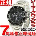 セイコー SEIKO ソーラー 腕時計 メンズ セイコー 逆輸入 クロノグラフ SSC245P1(SSC245PC)【2016 新作】