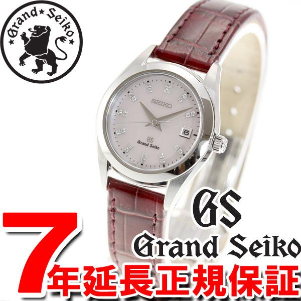 グランドセイコー GRAND SEIKO 腕時計 レディース スタンダードレディス STGF095【あす楽対応】【即納可】
