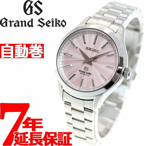 グランドセイコー GRAND SEIKO 腕時計 レディース 自動巻き メカニカル STGR007【あす楽対応】【即納可】