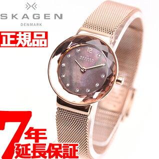 スカーゲン SKAGEN 腕時計 レディース CLASSIC クラシック 456SRR1【あす楽対応】【即納可】