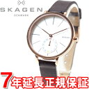 【5%OFFクーポン!5月29日9時59分まで!】スカーゲン SKAGEN 腕時計 レディース HAGEN SKW2356