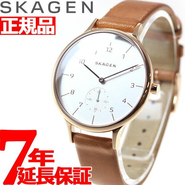 スカーゲン SKAGEN 腕時計 レディース ANITA SKW2405