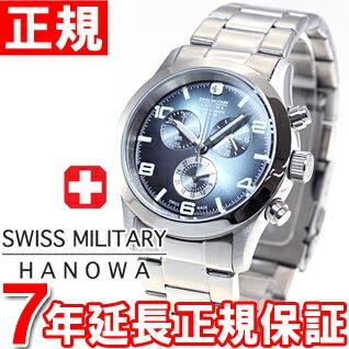 ポイント最大35倍!21日1時59分まで! スイスミリタリー SWISS MILITARY 腕時計 メンズ ユニバース UNIVERSEシリーズ クロノグラフ ML330