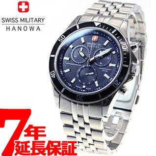 スイスミリタリー SWISS MILITARY 腕時計 メンズ フラッグシップ FLAGSHIP クロノグラフ ML339【あす楽対応】【即納可】