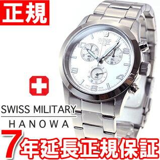 スイスミリタリー SWISS MILITARY 腕時計 メンズ ユニバース UNIVERSE クロノグラフ ML343