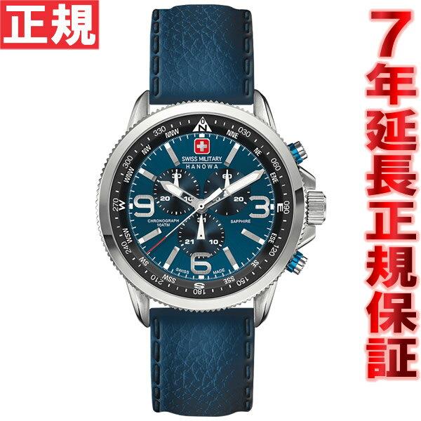 【エントリーでポイント10倍は20日20時から♪さらに25日は最大200円OFFクーポンも!】スイスミリタリー SWISS MILITARY 腕時計 メンズ アロー ARROW クロノグラフ ML399