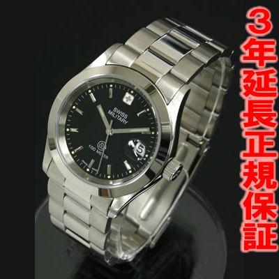 スイスミリタリー エレガント 腕時計 ペアウォッチ ELEGANT ML98 SWISS MILITARY