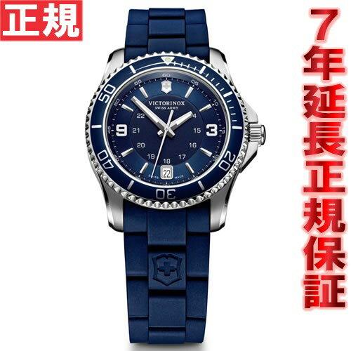 ポイント最大35倍!21日1時59分まで! ビクトリノックス VICTORINOX 腕時計 レディース マーベリック MAVERICK ヴィクトリノックス スイスアーミー 241610