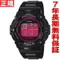 CASIOBaby-GカシオベビーG電波ソーラー時計レディース腕時計TripperトリッパーBGR-3003-1BJF【カシオベビーG2011新作】