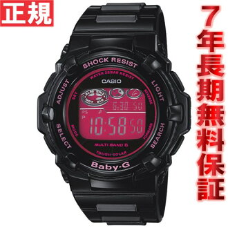 Baby-g Casio baby G radio solar watches ladies watches long Tanikawa j. Tripper Tripper BGR-3003-1BJF