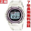 BABY-G カシオ ベビーG Tripper トリッパー 電波 ソーラー 腕時計 レディース 電波時計 ホワイト 白 BGR-3003-7BJF【…