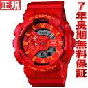 G-SHOCK 赤 ブルー&レッドシリーズ アナデジ 腕時計 メンズ GA-110AC-4AJF