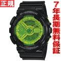 CASIOG-SHOCKHyperColorsカシオGショックハイパー・カラーズ腕時計メンズGA-110B-1A3JF【2010春夏新作】