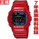GWX-5600C-4JF カシオ Gショック Gライド CASIO G-SHOCK G-LIDE 電波 ソーラー 電波時計 腕時計 メンズ デジタル レッ…