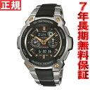 カシオ Gショック MT-G 腕時計 TOUGH MVT MTG-1500-9AJF CASIO G-SHOCK【あす楽対応】【即納可】