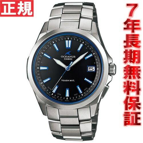 カシオ オシアナス CASIO OCEANUS ソーラー 電波時計 メンズ 腕時計 OCW-S100-1AJF