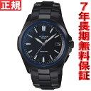 カシオ オシアナス CASIO OCEANUS 電波 ソーラー 電波時計 腕時計 メンズ アナログ OCW-S100B-1AJF