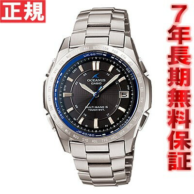 カシオ オシアナス 腕時計 TOUGH MVT OCW-T100TD-1AJF CASIO OCEANUS
