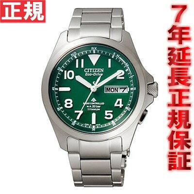 シチズン プロマスター エコドライブ 電波時計 腕時計 ランド PMD56-2951 CITIZEN PROMASTER【あす楽対応】【即納可】