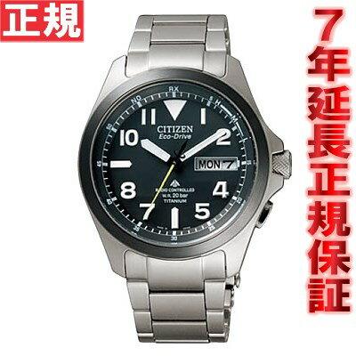 シチズン プロマスター エコドライブ 電波時計 腕時計 ランド PMD56-2952 CITIZEN PROMASTER