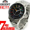 Orient ORIENT stylish & smart disk DISK Rainbow watch men's automatic self-winding WV0761ER