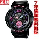 BABY-G カシオ ベビーG 腕時計 レディース ビーチ・トラベラー ブラック アナデジ BGA-190-1BJF【送料無料】【あす楽対応】【即納可】