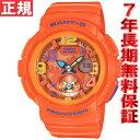 BABY-G カシオ ベビーG 腕時計 レディース ビーチ・トラベラー オレンジ アナデジ BGA-190-4BJF【送料無料】
