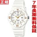 カシオ CASIO スタンダード 限定モデル 腕時計 レディース ホワイト アナログ LRW-200H-7E2JF【あす楽対応】【即納可】