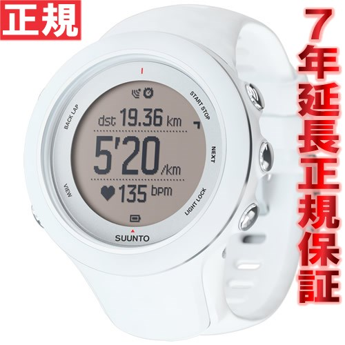 ポイント最大33倍!21日1時59分まで! スント アンビット3 スポーツ ホワイト SUUNTO AMBIT3 SPORT WHITE 腕時計 Bluetooth搭載 GPSウォッチ SS020683000