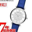 エンポリオアルマーニ EMPORIO ARMANI 腕時計 レディース AR11344【2021 新作】