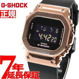 【最大5000円OFFクーポン!&店内ポイント最大37.5倍!本日限定!】G-SHOCK デジタル 5600 カシオ Gショック CASIO 腕時計 メンズ レディース GM-S5600PG-1JF