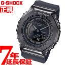 G-SHOCK カシオ Gショック CASIO 腕時計 メンズ GM-S2100B-8AJF【2021 新作】