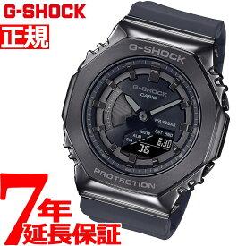 【5日0時〜!最大2000円OFFクーポン&店内ポイント最大60.5倍!5日23時59分まで】G-SHOCK カシオ Gショック CASIO 腕時計 メンズ GM-S2100B-8AJF【2021 新作】