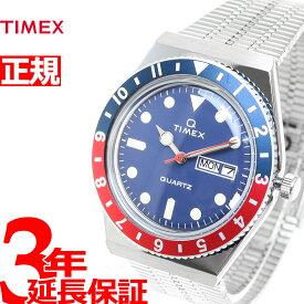 【最大5000円OFFクーポン!&店内ポイント最大37.5倍!18日0時〜18日23時59分まで】タイメックス キュー TIMEX Q 復刻モデル 腕時計 メンズ TW2T80700