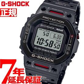 【店内ポイント最大36.5倍!本日限定!】カシオ Gショック CASIO G-SHOCK タフソーラー 電波時計 デジタル 限定モデル 腕時計 メンズ スマートフォンリンク GMW-B5000TVA-1JR【2021 新作】