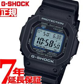 【最大5000円OFFクーポン!&店内ポイント最大37.5倍!本日限定!】G-SHOCK Gショック GW-M5610U-1CJF 電波 ソーラー 電波時計 5600 ブラック デジタル メンズ 腕時計 カシオ CASIO タフソーラー【2021 新作】