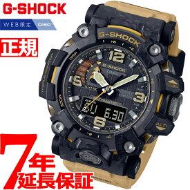 【最大5000円OFFクーポン!&店内ポイント最大37.5倍!本日限定!】G-SHOCK カシオ Gショック マッドマスター CASIO オンライン限定モデル 腕時計 メンズ MASTER OF G GWG-2000-1A5JF【2021 新作】