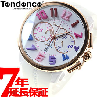 テンデンス Tendence 腕時計 ガリバーラウンド レインボー GULLIVER Round Rainbow クロノグラフ TY460614【あす楽対応】【即納可】