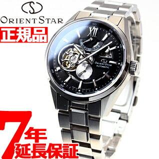 【ポイント最大37倍!さらに、クーポンで最大2000円OFF!】オリエントスター ORIENT STAR 腕時計 メンズ 自動巻き モダンスケルトン WZ0181DK