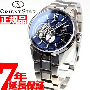【ポイント最大37倍!さらに、クーポンで最大2000円OFF!】オリエントスター ORIENT STAR 腕時計 メンズ 自動巻き モダンスケルトン WZ0191DK