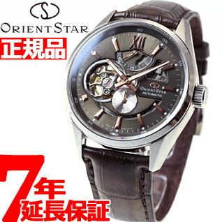 【ポイント最大37倍!さらに、クーポンで最大2000円OFF!】オリエントスター ORIENT STAR 腕時計 メンズ 自動巻き モダンスケルトン WZ0201DK