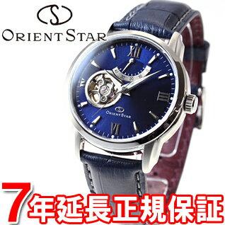今だけお買い得!3000円OFFクーポン!7月1日23時59分まで! オリエントスター ORIENT STAR 腕時計 メンズ 自動巻き メカニカル セミスケルトン レザーモデル WZ0231DA