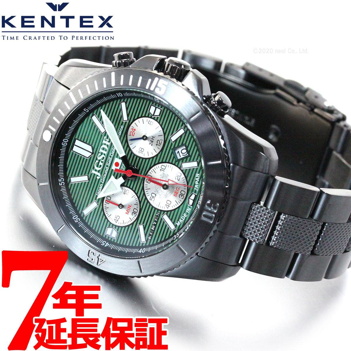 【1000円OFFクーポン!12月21日1時59分まで!】ケンテックス KENTEX 腕時計 メンズ JSDF PRO 陸上自衛隊 プロフェッショナルモデル クロノグラフ S690M-01