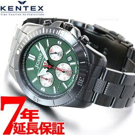 【今だけ!店内ポイント最大48倍!24日1時59分まで】ケンテックス KENTEX 腕時計 メンズ JSDF PRO 陸上自衛隊 プロフェッショナルモデル クロノグラフ S690M-01