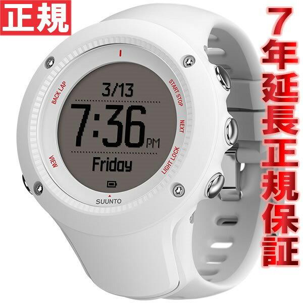 スント アンビット3 ラン ホワイト SUUNTO AMBIT3 RAN WHITE 腕時計 Bluetooth搭載 GPSウォッチ SS021258000