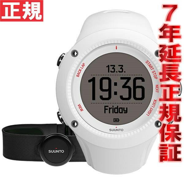 【1000円OFFクーポン!12月21日1時59分まで!】スント アンビット3 ラン ホワイト (HR) SUUNTO AMBIT3 RAN WHITE (HR) 腕時計 Bluetooth搭載 GPSウォッチ SS021259000