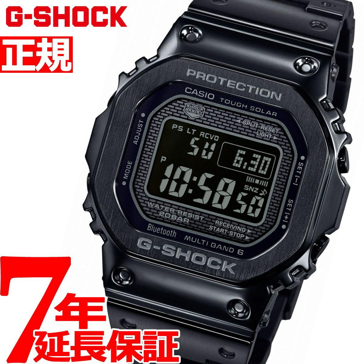 【店内ポイント最大37倍!19日9時59分まで】カシオ Gショック CASIO G-SHOCK タフソーラー 電波時計 デジタル 腕時計 メンズ ブラック GMW-B5000GD-1JF【2018 新作】