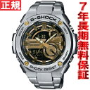 カシオ Gショック Gスチール CASIO G-SHOCK G-STEEL 限定モデル 腕時計 メンズ アナデジ GST-210D-9AJF【2016 新作】…