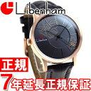 リベンハム Libenham ニコライバーグマン コラボ 限定モデル 腕時計 ラントシャフト Landschaft Mサイズ 自動巻き LH90036-choc...